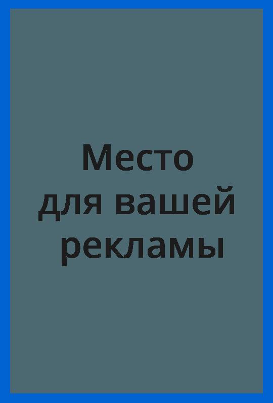"""""""Учкун"""" басылмасы аттестаттар өз убагында берилерин билдирди"""