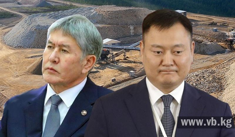 Атамбаев Кытайдан кредит алуу үчүн Солтон-Сарыны ит бекер сатканбы?