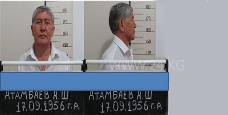 Алмазбек Атамбаев кармалгандан кийин анын 120 мүлкү камакка алынды