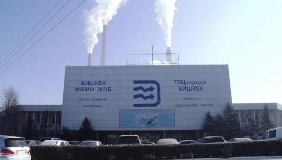 Бишкек Жылуулук электр борбору кышка даяр
