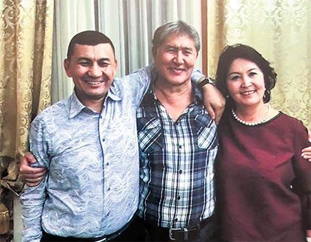 Кыргызстандагы АША түптөгөн конгломерат же көмүскө каржыдагы «карышкырлар»